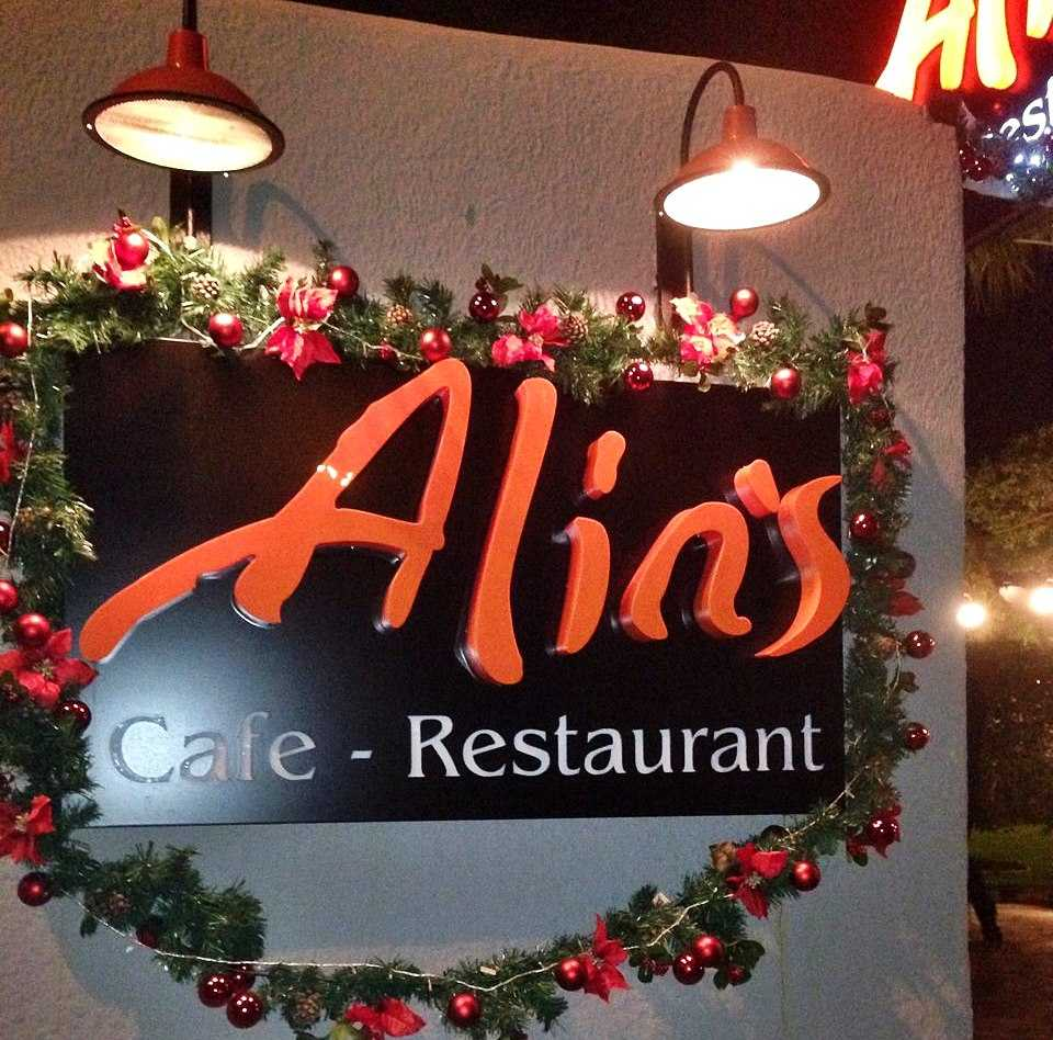 Alin`s Cafe Restaurant Bornova