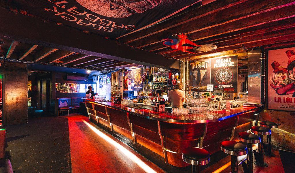 Kule Bar