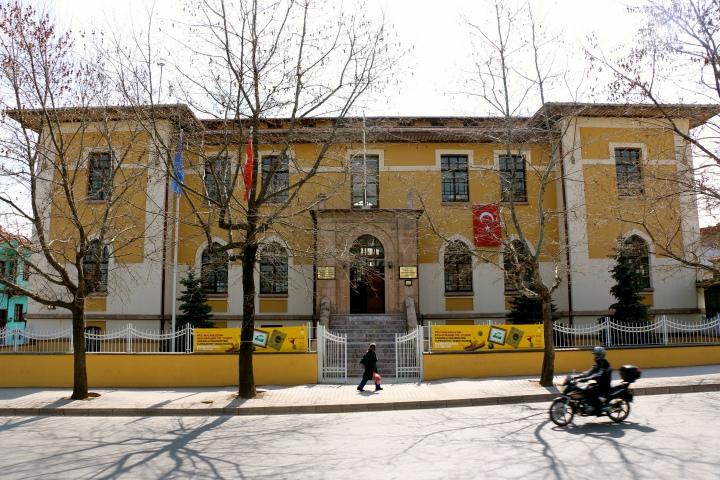 Eskişehir Cumhuriyet Tarihi Müzesi