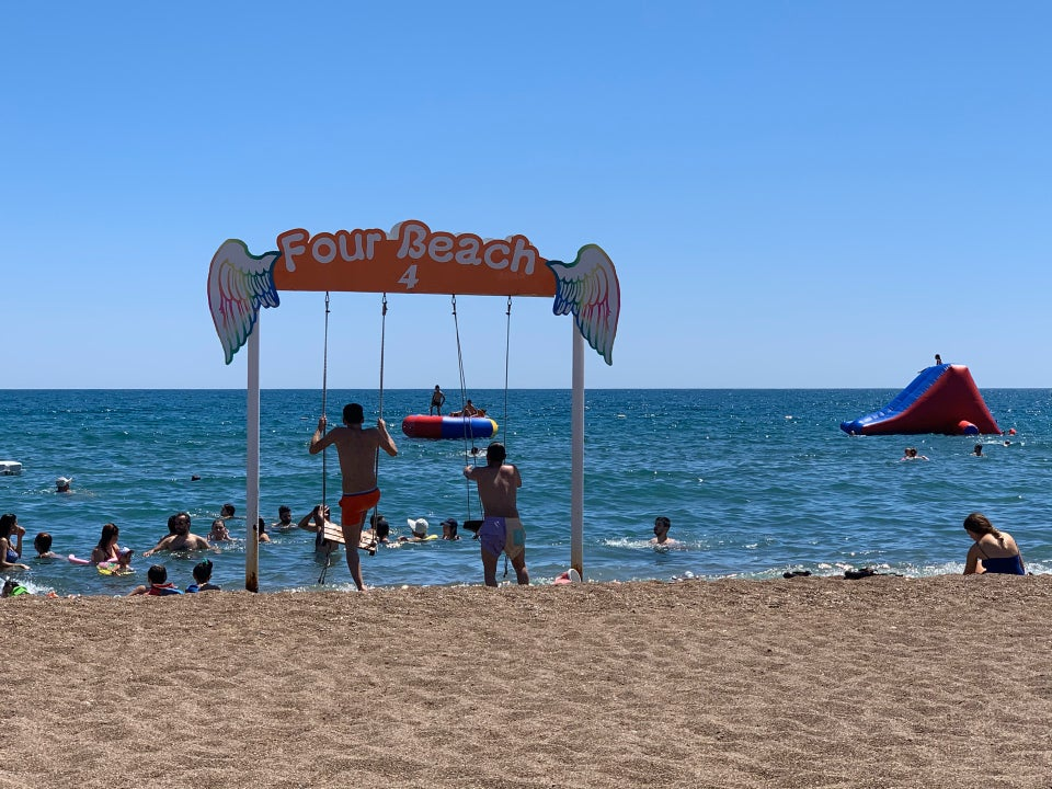 Lara Plajı Kundu
