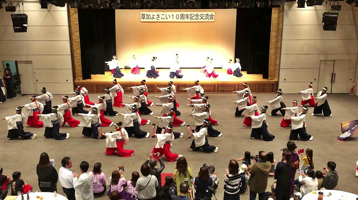 Eskişehir Dans