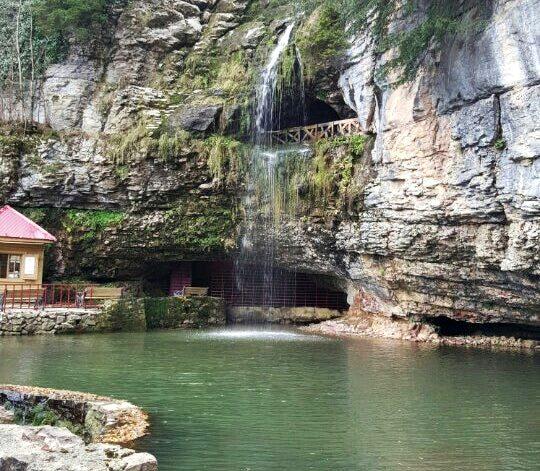 Trabzon Çal Köy Mağarası