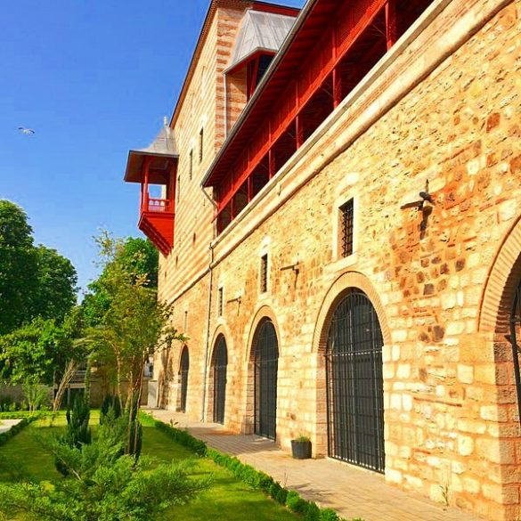 İslam Eserleri Müzesi