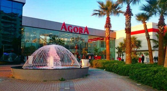 Balçova Agora Alışveriş Merkezi