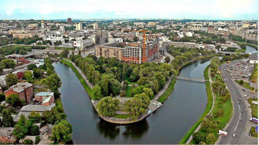 Kharkiv Ukrayna