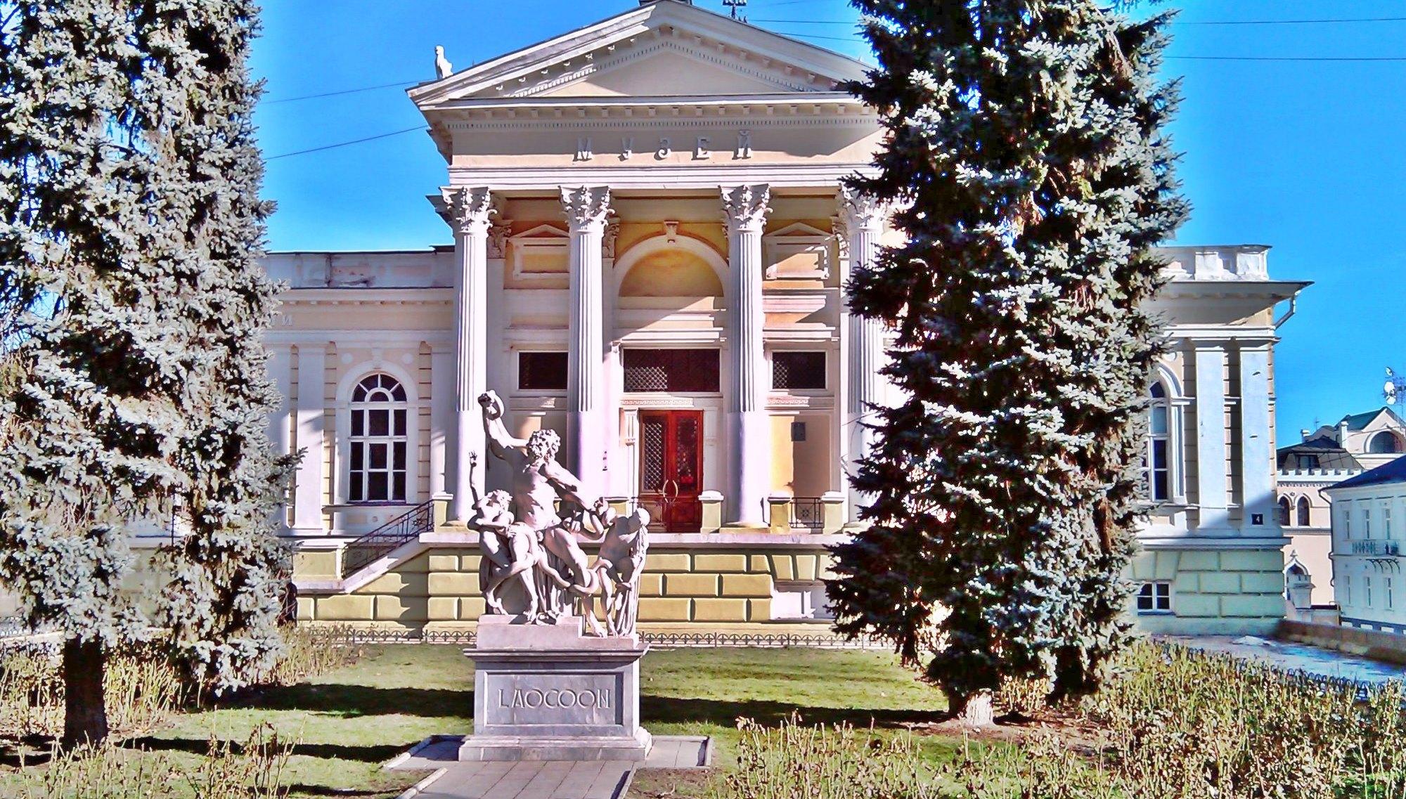 Odessa Nümusmatik Müzesi