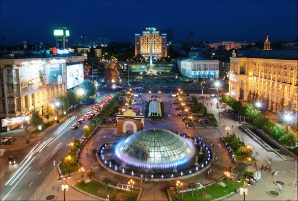 Kiev Manzarası