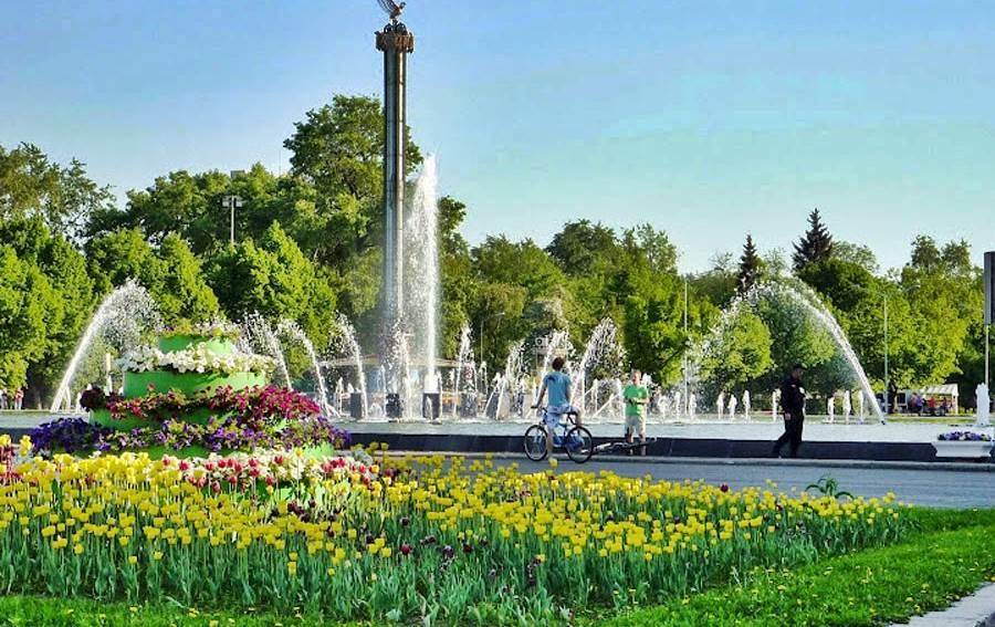Maksim Gorky Parkı