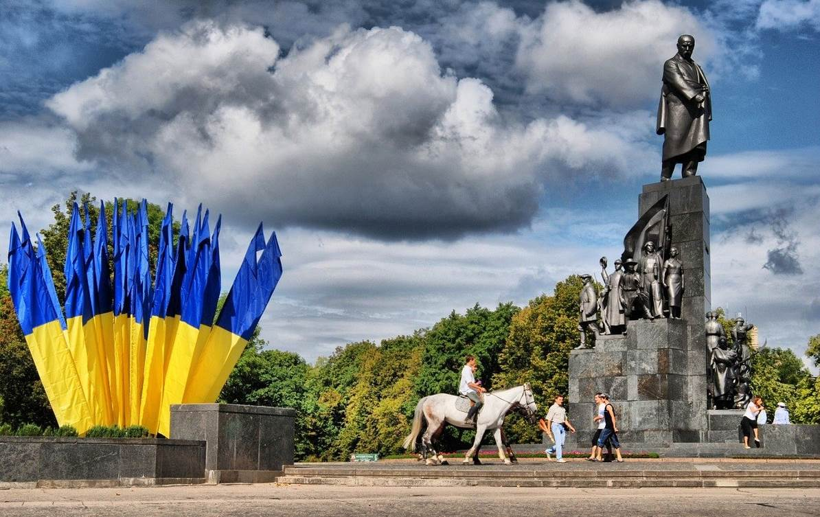 Shevchenko Garden