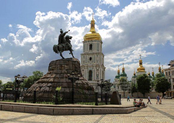 Ukrayna Kiev Heykeli