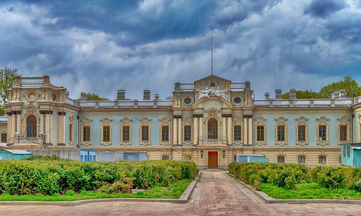Ukrayna Kiev Mariyinsky Sarayı