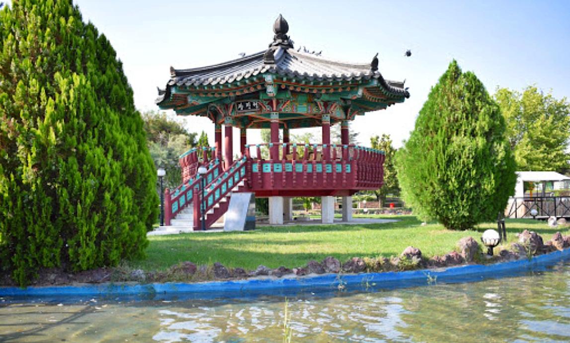 Kwangjin Parkı ( Kore Kardeşlik Parkı)