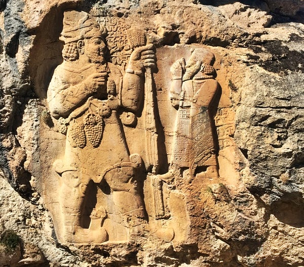 İvriz Kaya Anıtı Kabartmaları
