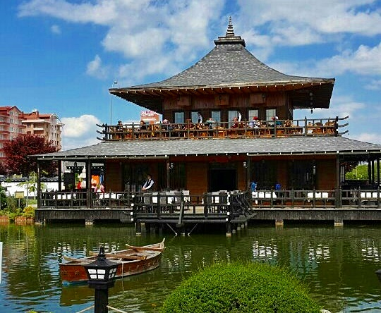 Kyoto Japon Parkı