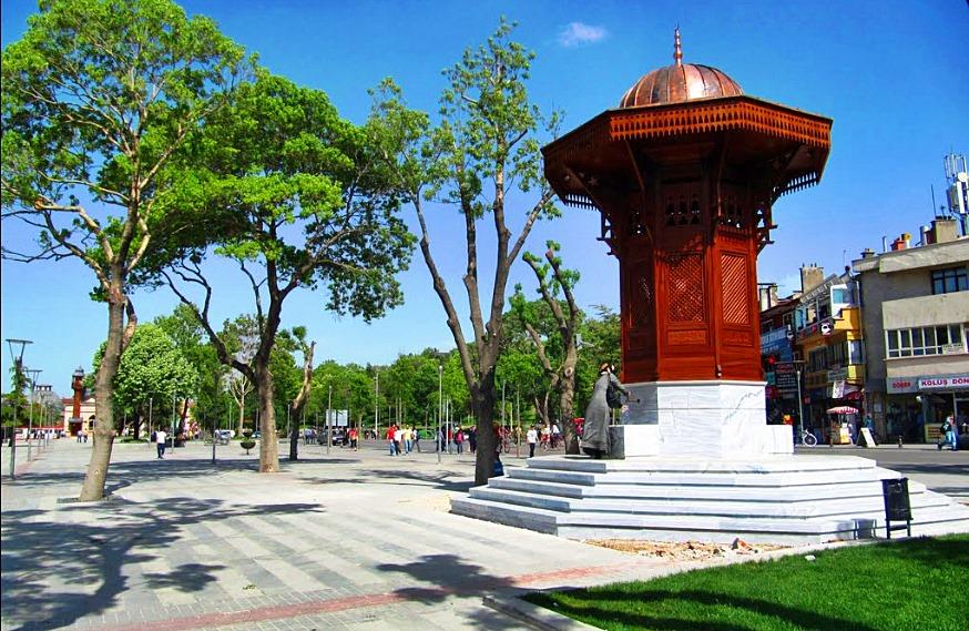 Konya Selçuklu Kültür Parkı